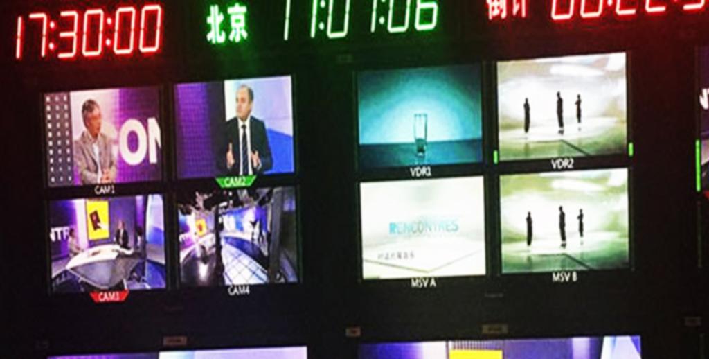 Abderrafie Zouitene à la télé chinoise