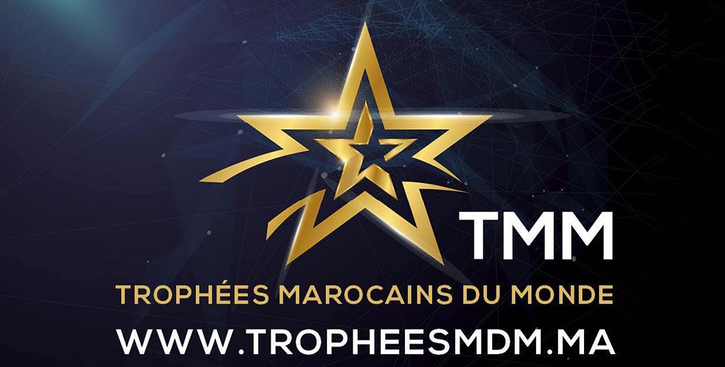 Première édition des  Trophées Marocains du Monde
