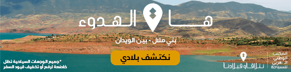 tourismapost banner